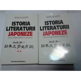 ISTORIA LITERATURII JAPONEZE -Shuichi Kato