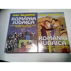 ROMANIA JUDAICA - TESU SOLOMOVICI