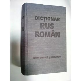 DICTIONAR RUS -ROMAN - Gh.Bolocan