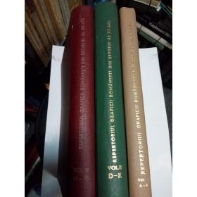 REPERTORIUL GRAFICII ROMANESTI DIN SECOLUL AL XX-LEA - 3 volume
