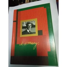 M.H. MAXY - ARTIST INTEGRALIST