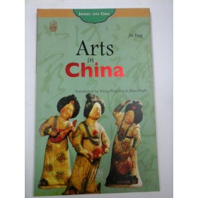 ARTS  IN  CHINA  -  Jin  Yong