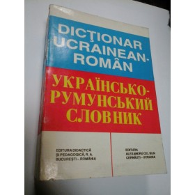 DICTIONAR UCRAINEAN - ROMAN